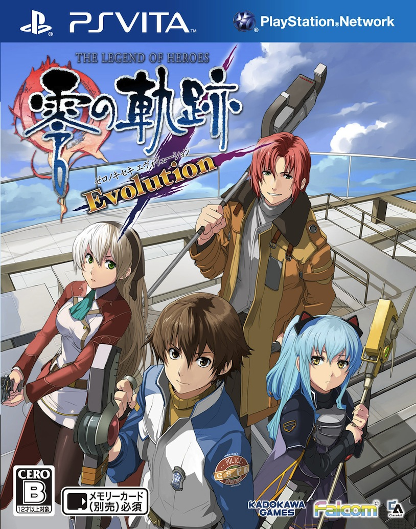 cover_The Legend Of Heroes: Trails Of Zero Evolution