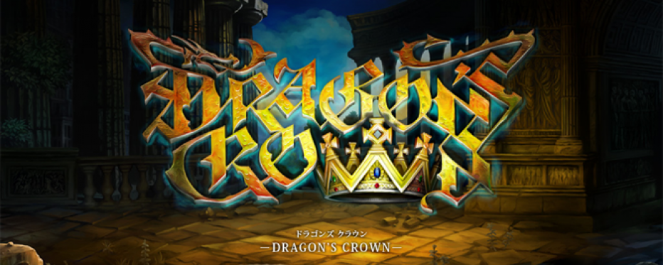 Dragon's Crown – neuer Patch