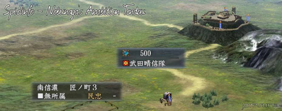 Nobunaga's Ambition Tendou