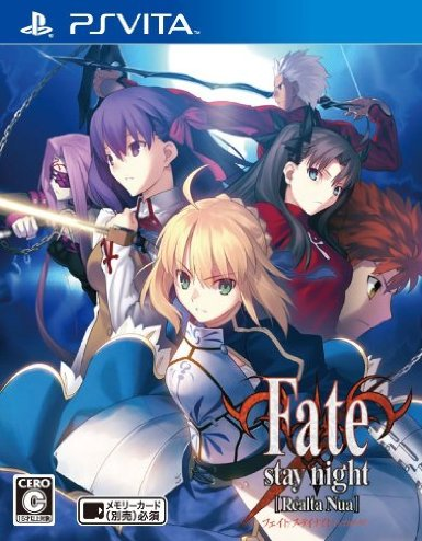 cover_Fate/Stay Night [Realta Nua]