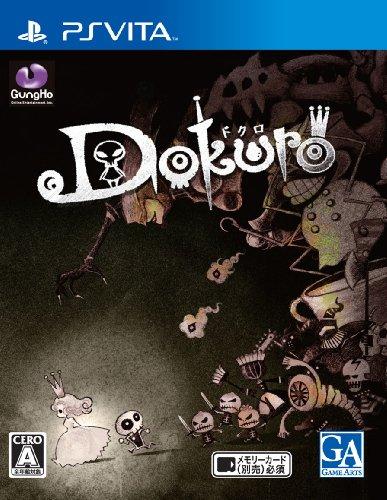 cover_Dokuro