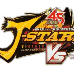 J-Stars Victory VS Plus – Trailer zu Toriko,  Kenshin Himura und Tsunayoshi Sawada