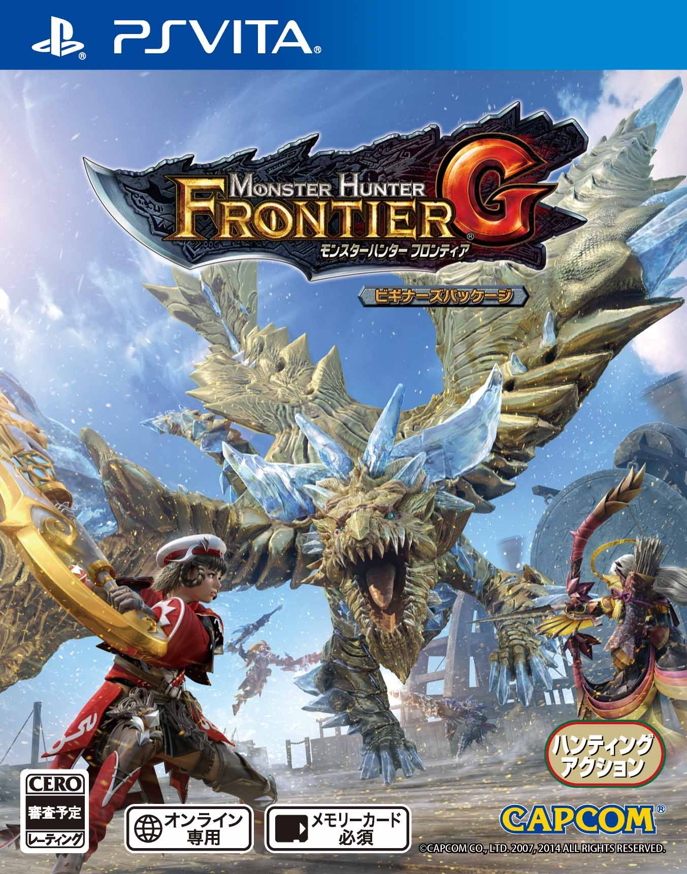 cover_Monster Hunter: Frontier G  – Japan-Release