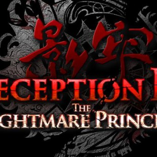 Deception IV: The Nightmare Princess – Prinzessinnen-Trailer